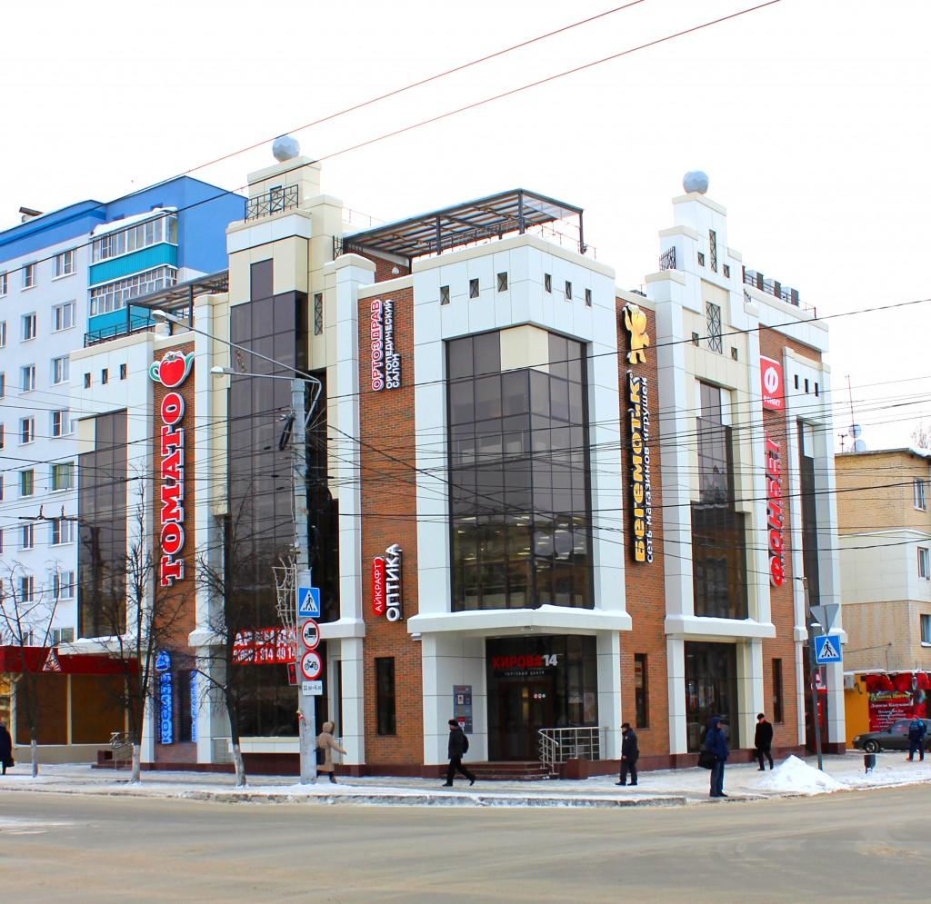 Аренда коммерческой недвижимости калуга Аренда офиса 60 кв Гвоздева улица